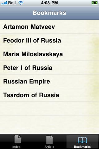 Peter the Great Study Guide screenshot #2
