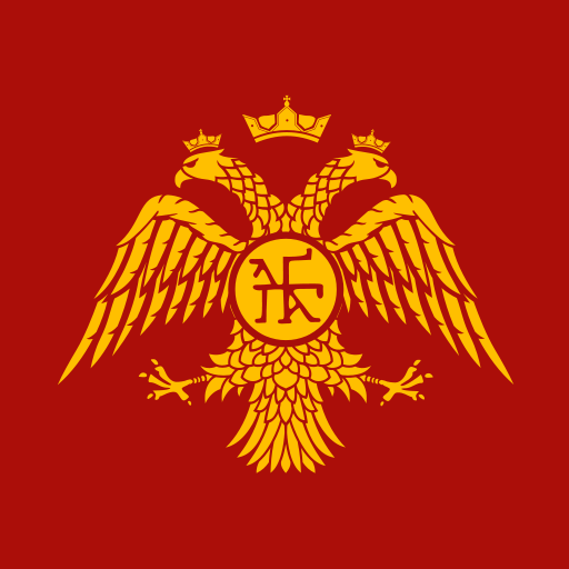 Byzantine Empire Study Guide