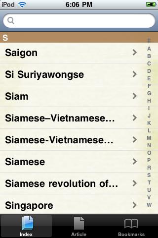 Kingdom of Siam Study Guide screenshot #2