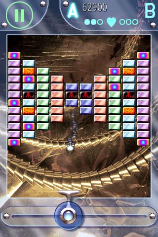 Super Breakout Ultra screenshot #4