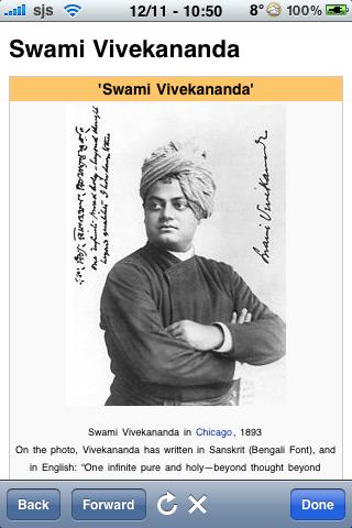 Swami Vivekanada Quotes screenshot #1