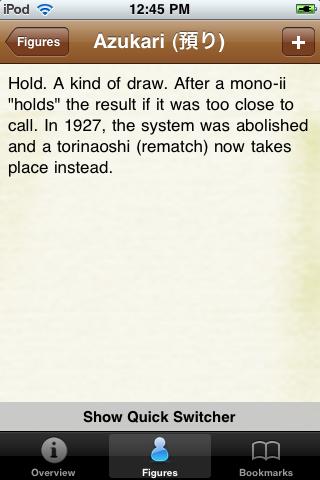 Sumo Terminology Pocket Books screenshot #3