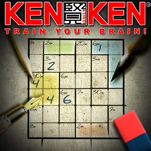 KENKEN: Train Your Brain