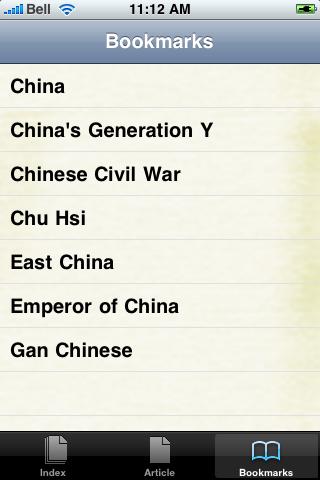 China Study Guide screenshot #2