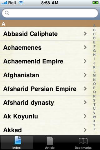 The Persian Empire Study Guide screenshot #3