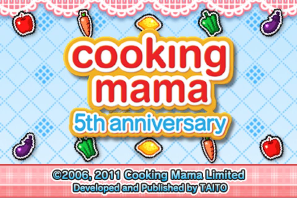Cooking Mama 5th Anniversary screenshot #2