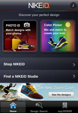 NIKEiD screenshot #1