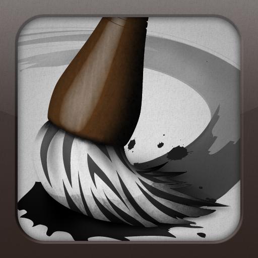 Zen Brush - PSOFT