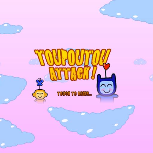 Attack Toupoutou