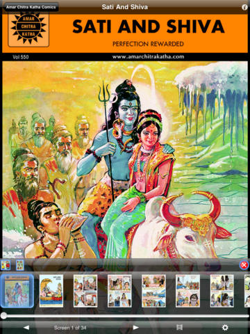 Sati and Shiva - Amar Chitra Katha Comics screenshot 6