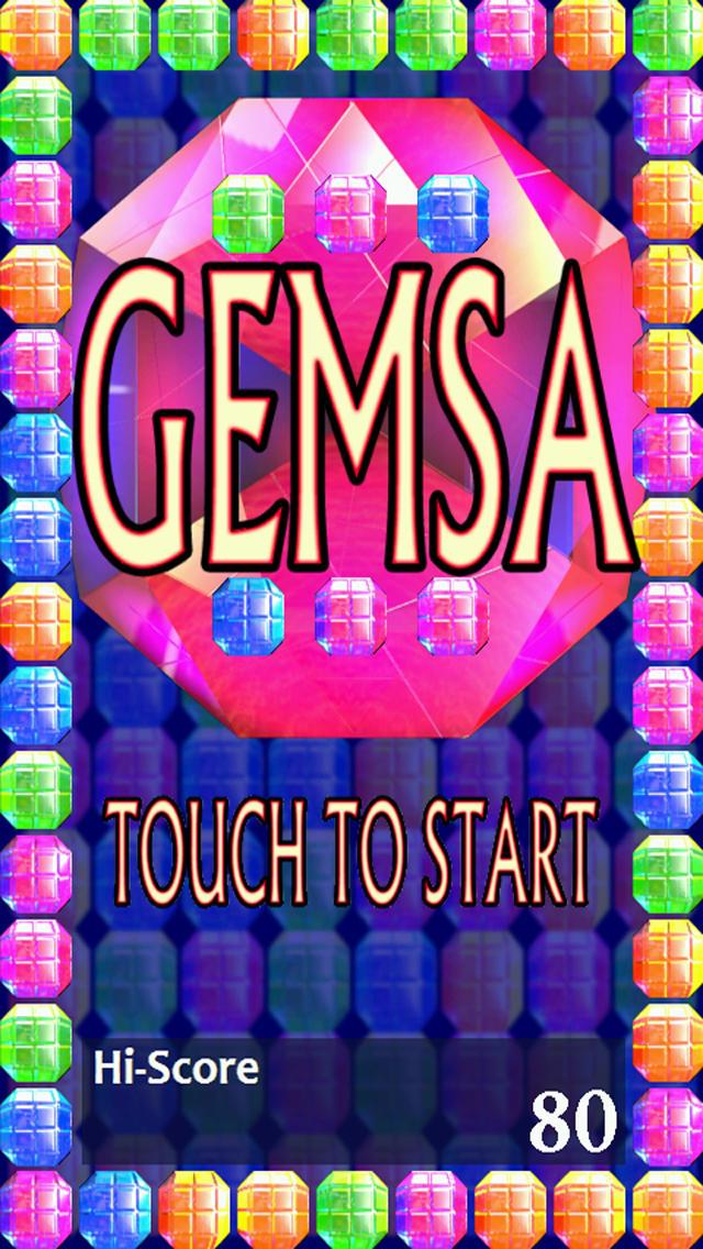 Gemsa screenshot 1