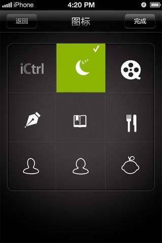 iCtrl - náhled