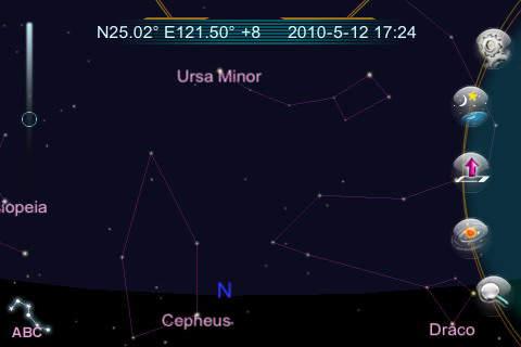 iStar Navigator - náhled