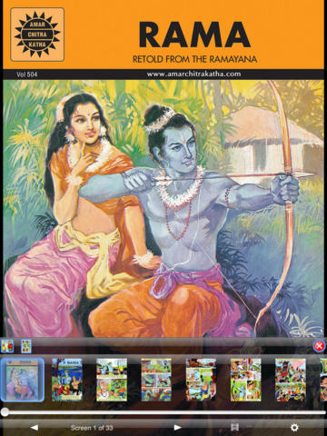 Rama Digest (5 Comics) - Amar Chitra Katha Comics screenshot 6