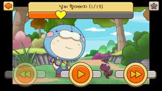 어리시즌1 - 주황편 screenshot 3
