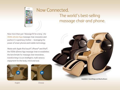uDivine App Brochure - náhled