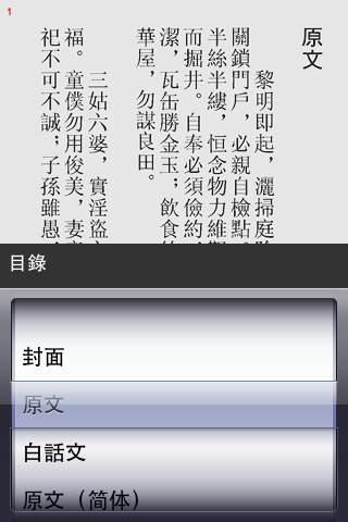 Screenshot 1 of 3