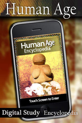 Human age encyclopedia screenshot 1
