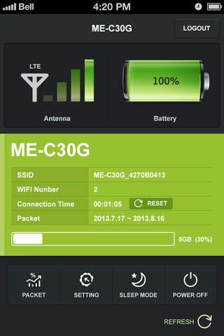 EcoGate - náhled