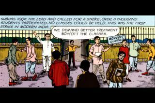 Subhas Chandra Bose - Netaji (Respected Leader) - Amar Chitra Katha Comics screenshot 4