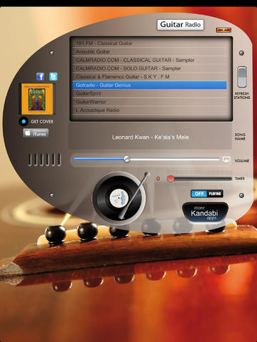 Guitar Radio screenshot 2