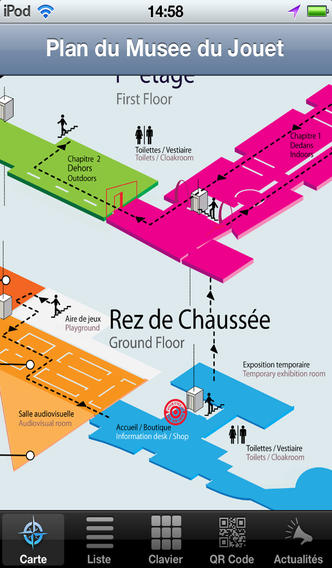 musée du Jouet screenshot 1