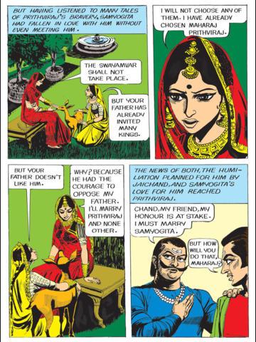 Prithviraj Chauhan -  Amar Chitra Katha Comics screenshot 7