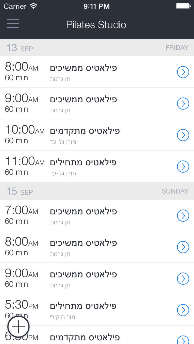 TLV Pilates Studio Schedule screenshot 1