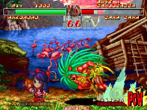 SAMURAI SHODOWN II screenshot #5