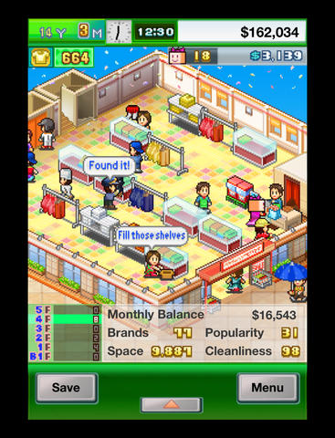 Pocket Clothier Lite screenshot 6