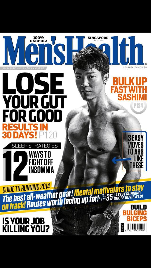 Men's Health Singapore screenshot 1