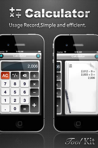 ToolKit - Flashlight,Calculator,Ruler,Currency Exc - náhled
