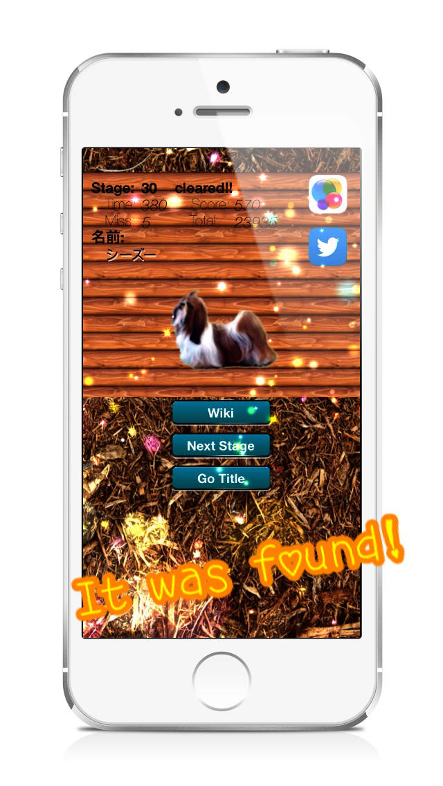 Dogs Quiz Bowwow Touch : Simple Game with 109 Dogs screenshot 3