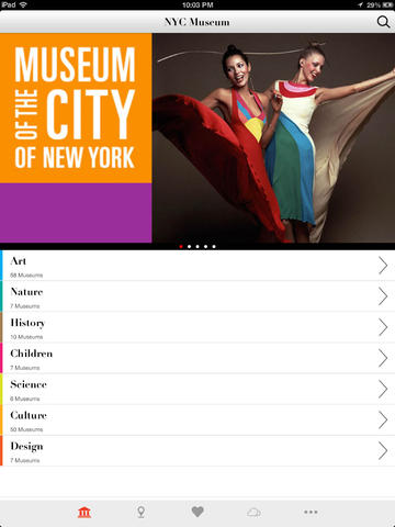 New York Museum Guide screenshot 6