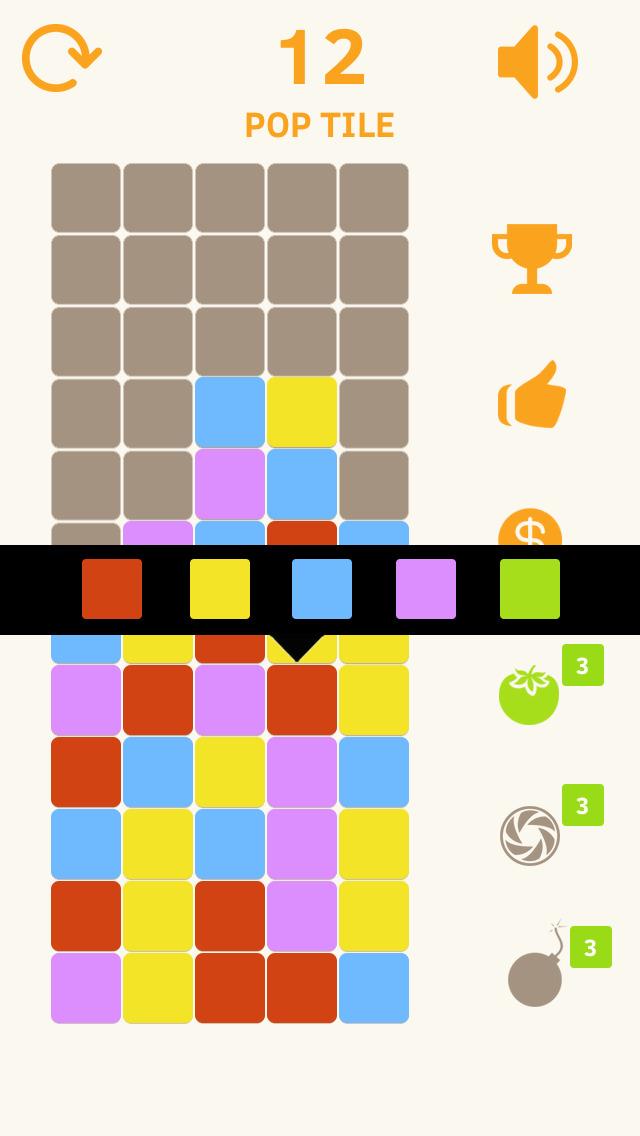 Simple PopTile screenshot 2