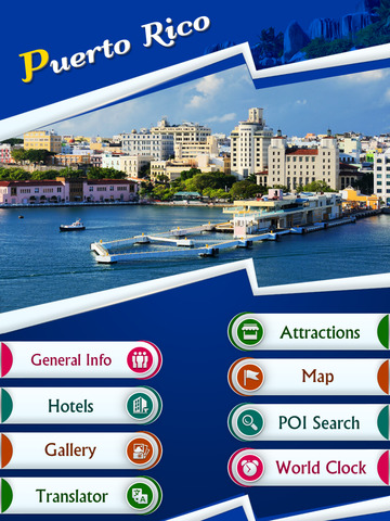 Puerto Rico Offline Travel Guide screenshot 7