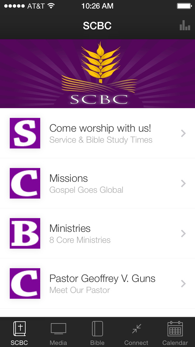 SCBC screenshot 1