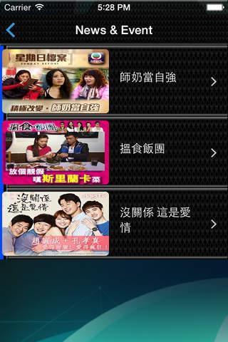 TVB Eye - náhled