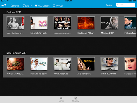 myTV Inc. - náhled