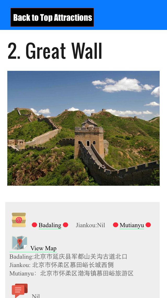 Lonely Planet Beijing Subway Map.Beijing Travel Guide And Offline Map City Tour Metro Subway Lonely