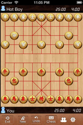 Chinese Chess HD - náhled