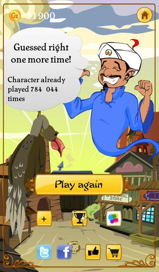 Akinator VIP screenshot #2