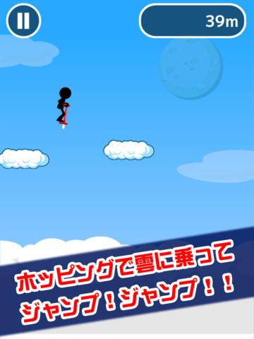 空中ホッピング screenshot 6