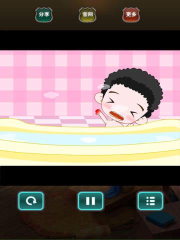 宝宝安全卫士 screenshot 8