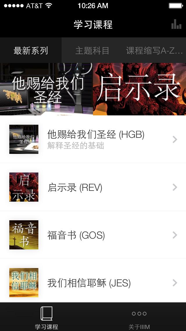 Thirdmill中文 screenshot 1