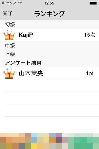コアファンが作る検定 HKT48 version - náhled