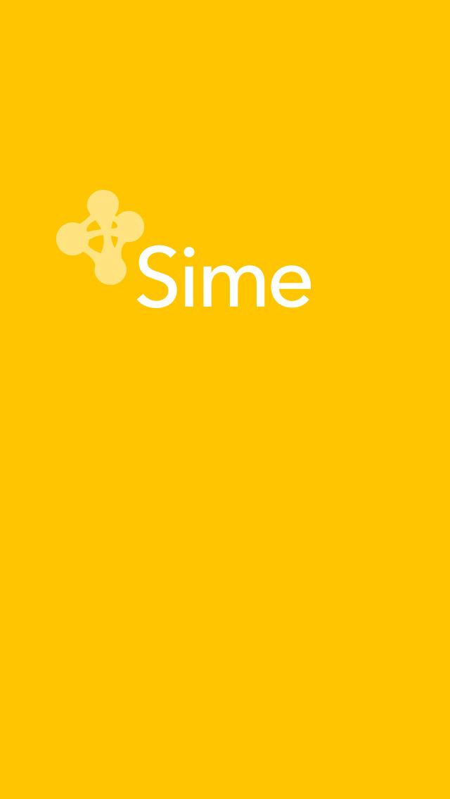 SIME screenshot 1