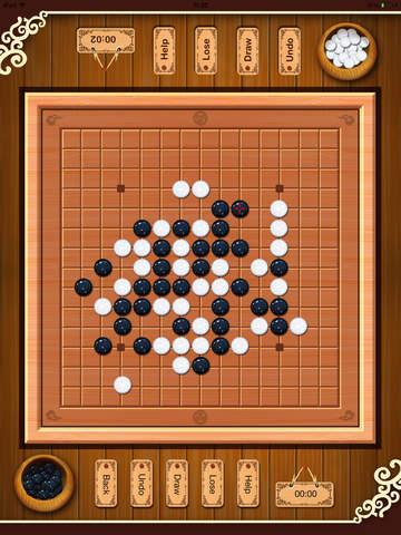 iGomoku Five Free screenshot 7