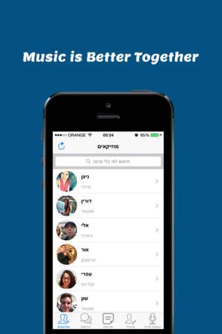 Baliband - מוזיקה טובה יותר ביחד - náhled