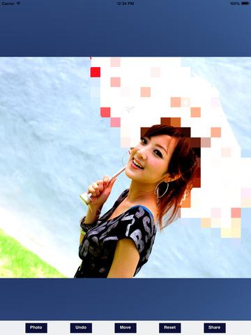 Splice - Amazing blur effects screenshot 8